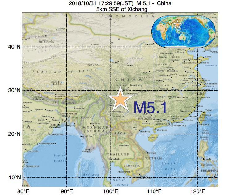2018年10月31日 17時29分 - 中国でM5.1