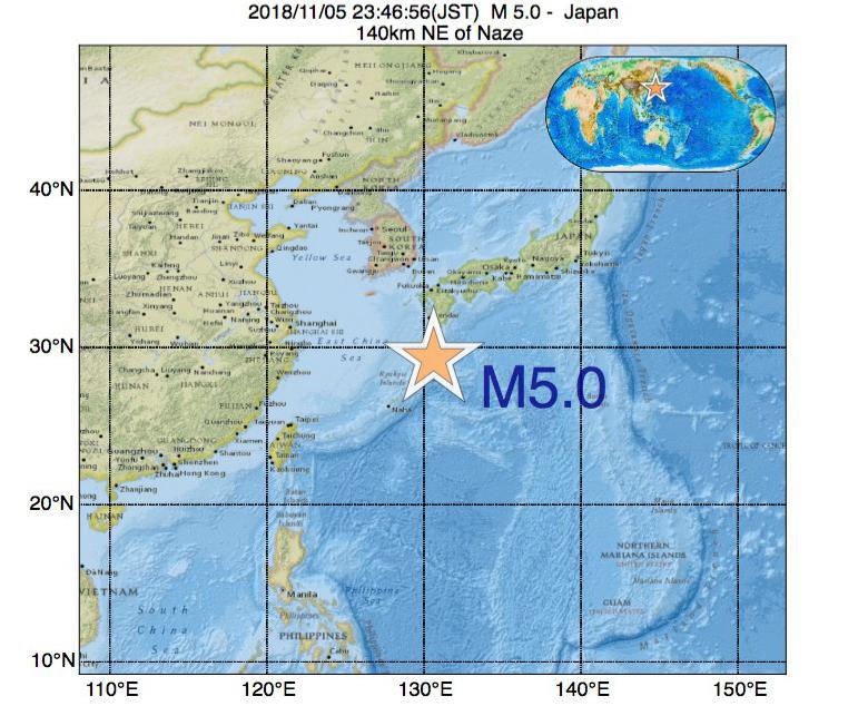 2018年11月05日 23時46分 - 日本でM5.0