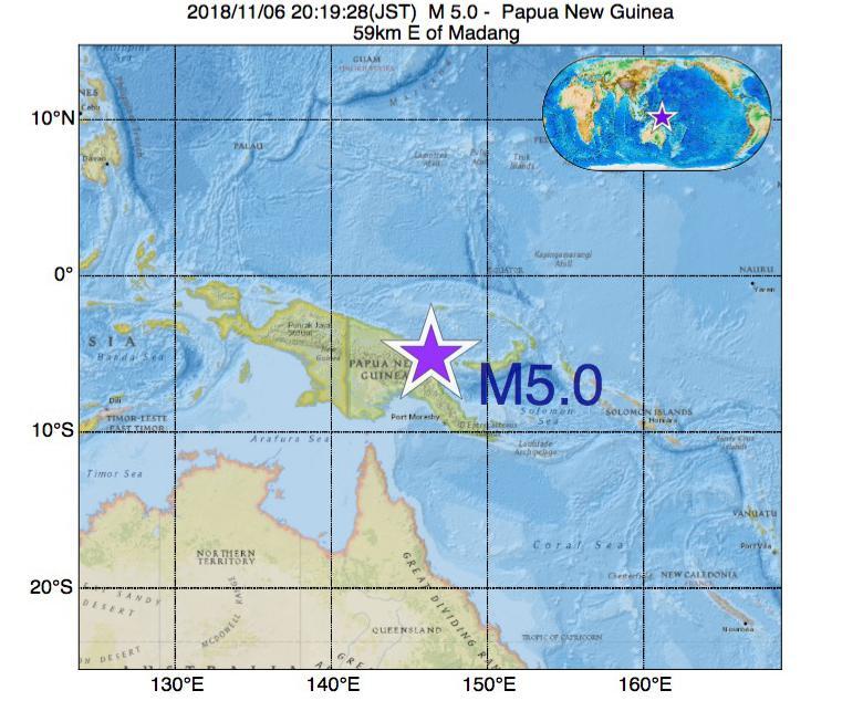 2018年11月06日 20時19分 - パプアニューギニアでM5.0
