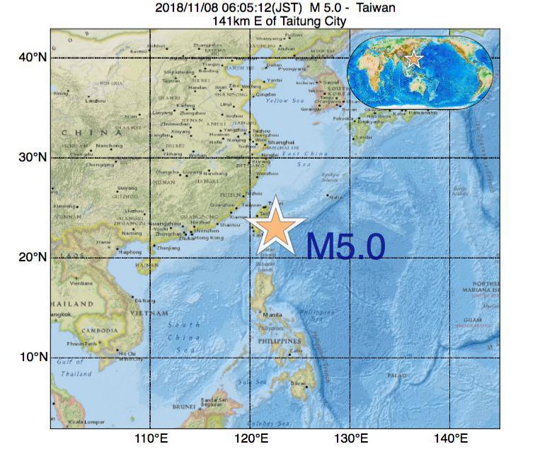 2018年11月08日 06時05分 - 台湾でM5.0