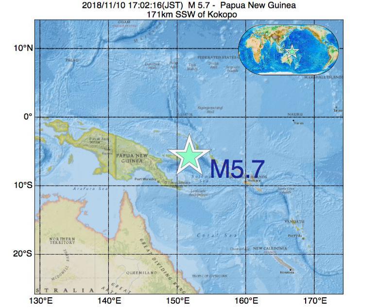2018年11月10日 17時02分 - パプアニューギニアでM5.7
