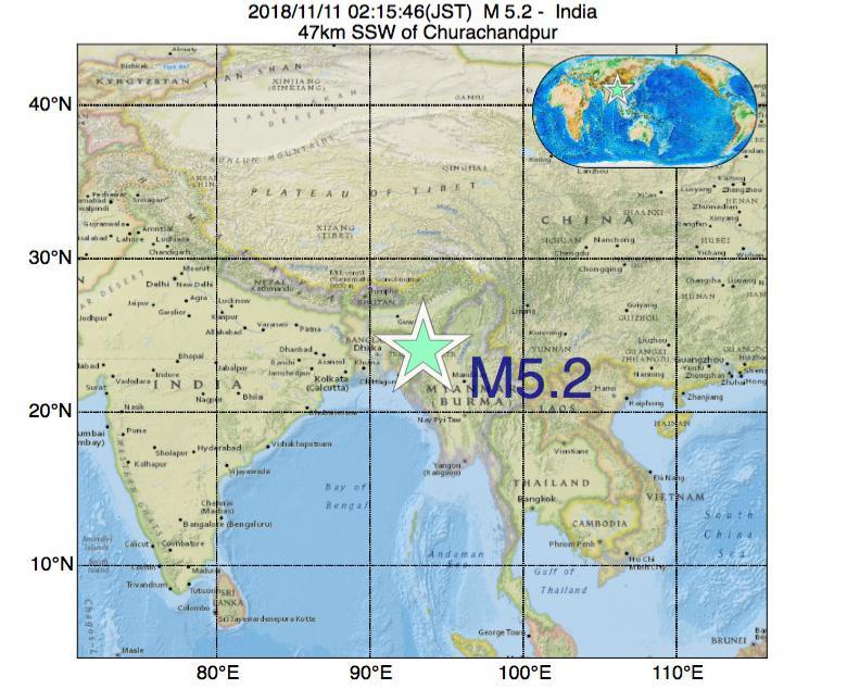 2018年11月11日 02時15分 - インドでM5.2