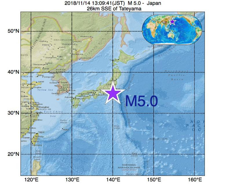 2018年11月14日 13時09分 - 日本でM5.0