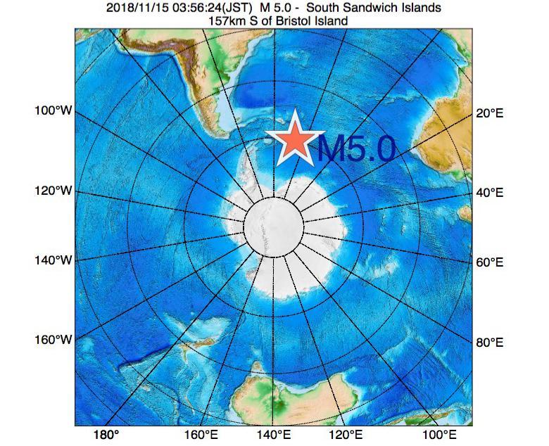 2018年11月15日 03時56分 - サウスサンドウィッチ諸島付近でM5.0