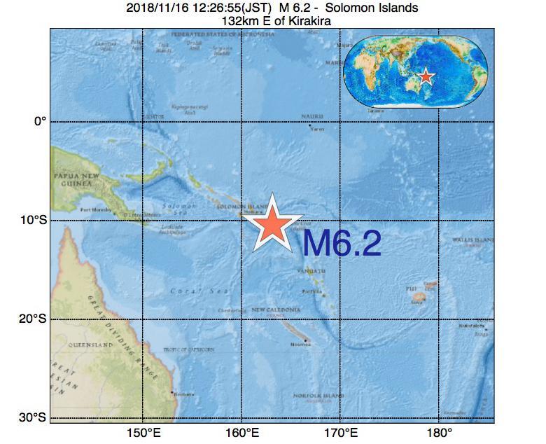 2018年11月16日 12時26分 - ソロモン諸島でM6.2