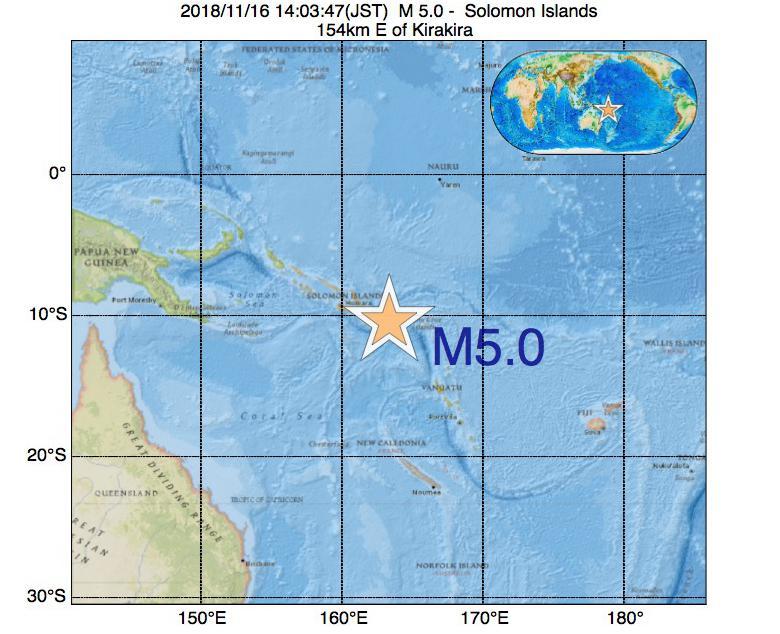 2018年11月16日 14時03分 - ソロモン諸島でM5.0