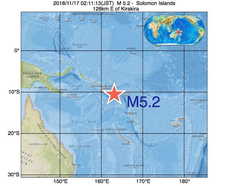 2018年11月17日 02時11分 - ソロモン諸島でM5.2
