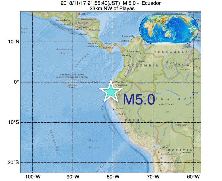 2018年11月17日 21時55分 - エクアドルでM5.0