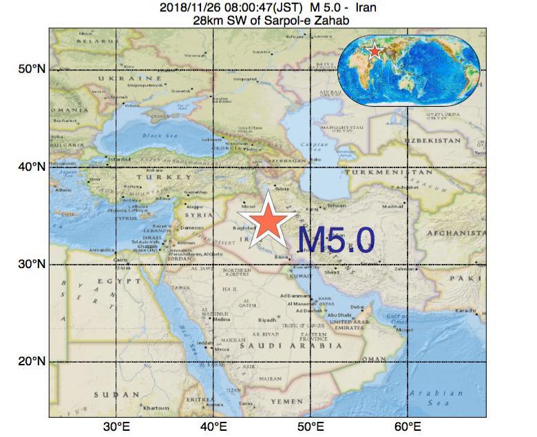 2018年11月26日 08時00分 - イランでM5.0