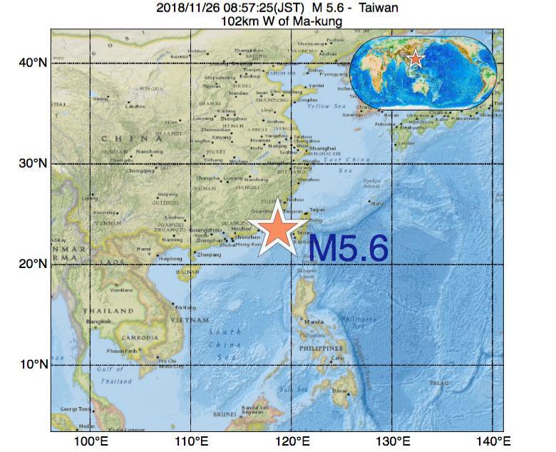 2018年11月26日 08時57分 - 台湾でM5.6