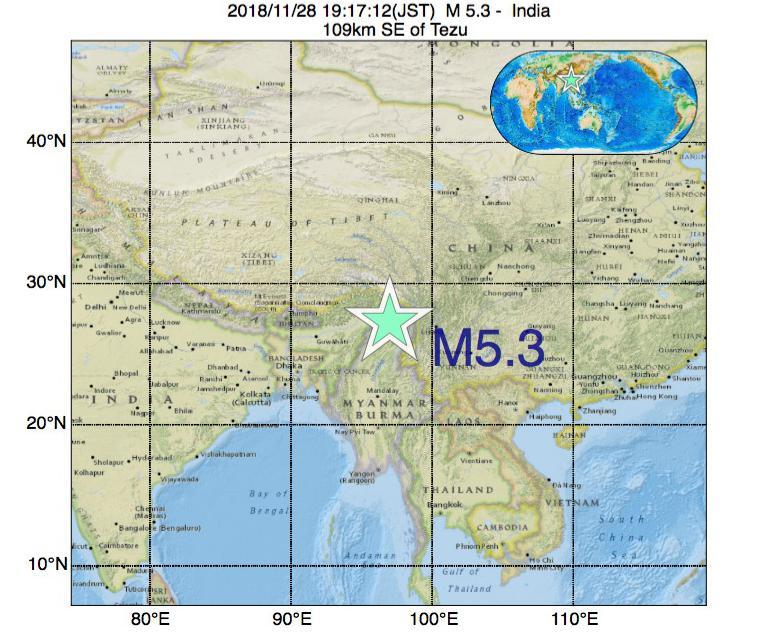 2018年11月28日 19時17分 - インドでM5.3