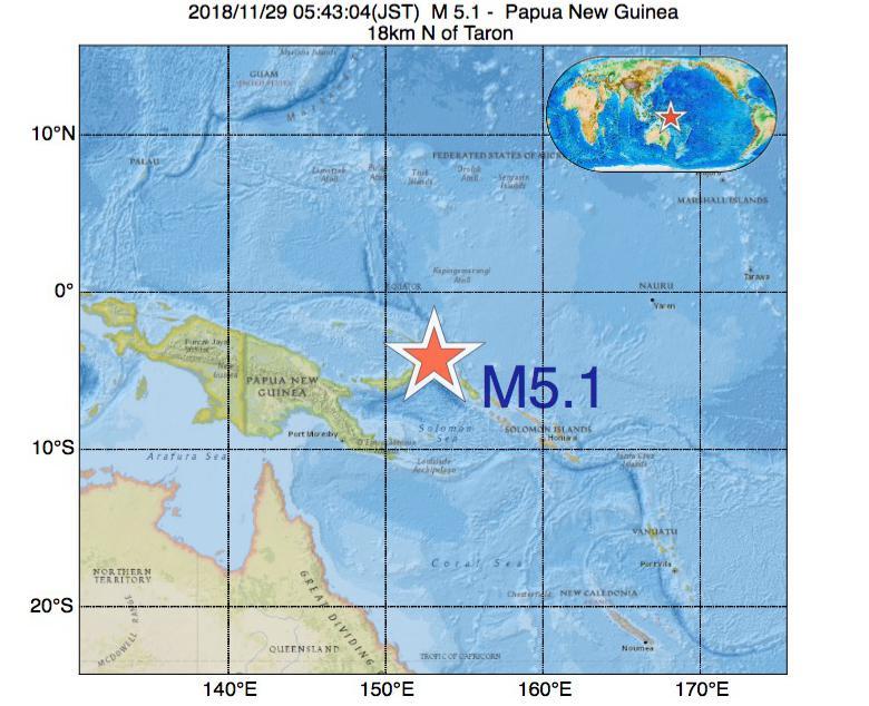 2018年11月29日 05時43分 - パプアニューギニアでM5.1