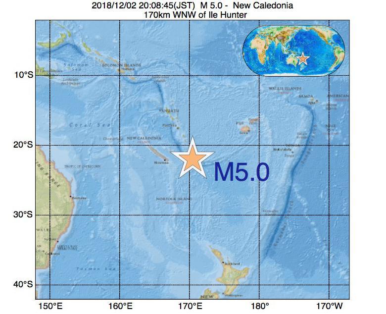 2018年12月02日 20時08分 - ニューカレドニアでM5.0