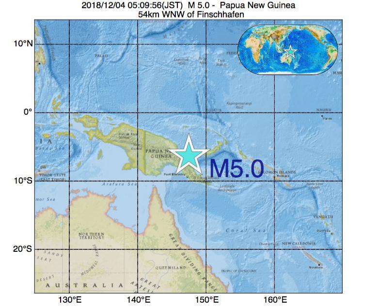 2018年12月04日 05時09分 - パプアニューギニアでM5.0