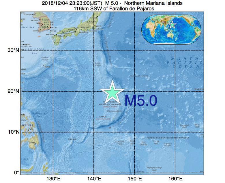 2018年12月04日 23時23分 - 北マリアナ諸島でM5.0