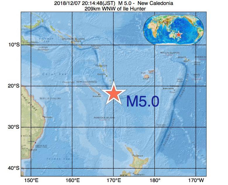 2018年12月07日 20時14分 - ニューカレドニアでM5.0