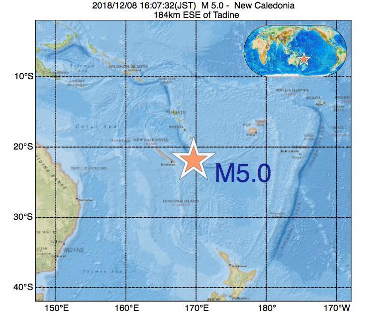 2018年12月08日 16時07分 - ニューカレドニアでM5.0