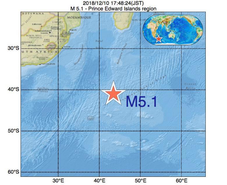 2018年12月10日 17時48分 - プリンス・エドワード諸島海域でM5.1