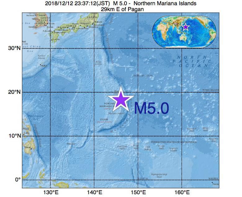 2018年12月12日 23時37分 - 北マリアナ諸島でM5.0