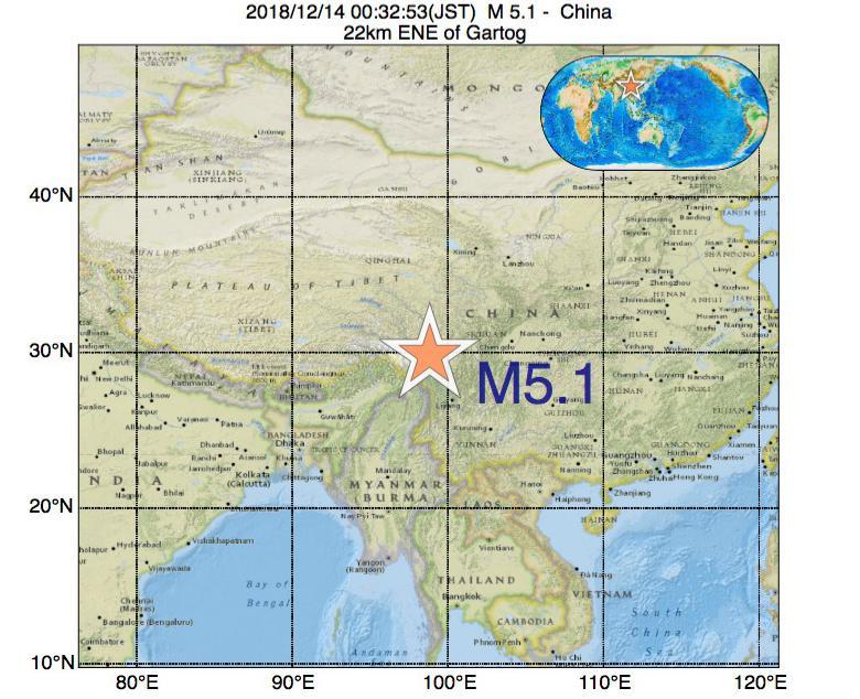 2018年12月14日 00時32分 - 中国でM5.1
