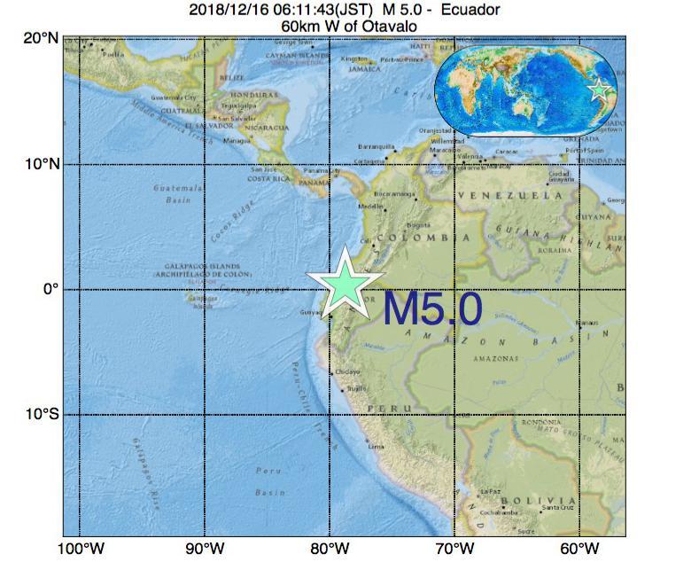2018年12月16日 06時11分 - エクアドルでM5.0
