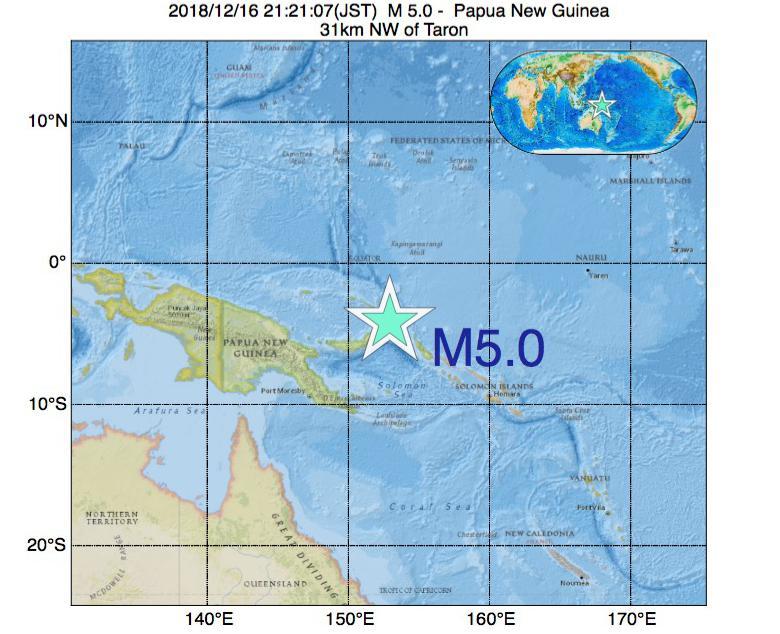 2018年12月16日 21時21分 - パプアニューギニアでM5.0