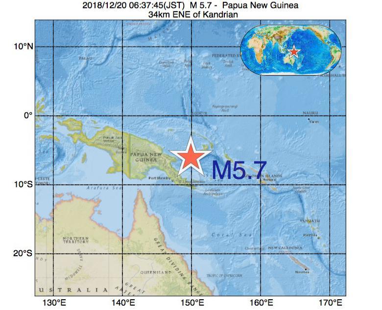 2018年12月20日 06時37分 - パプアニューギニアでM5.7