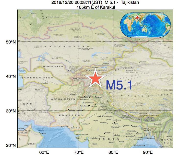 2018年12月20日 20時08分 - タジキスタンでM5.1