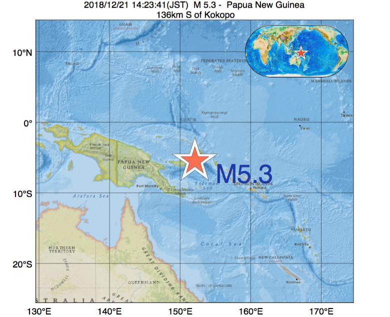 2018年12月21日 14時23分 - パプアニューギニアでM5.3