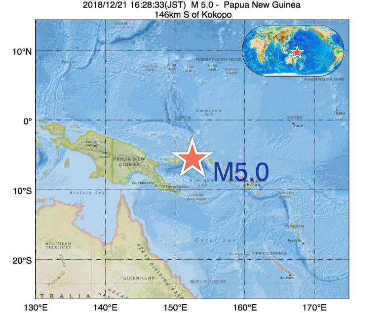 2018年12月21日 16時28分 - パプアニューギニアでM5.0