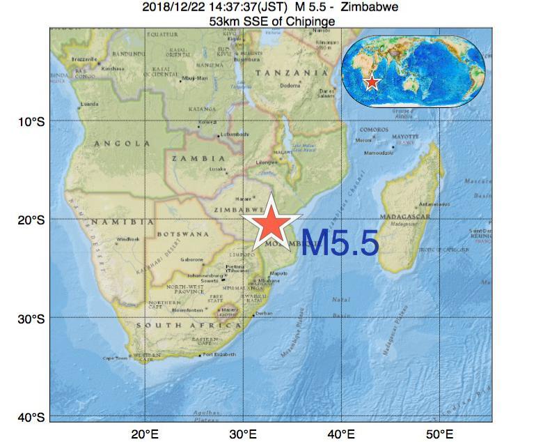 2018年12月22日 14時37分 - ZimbabweでM5.5