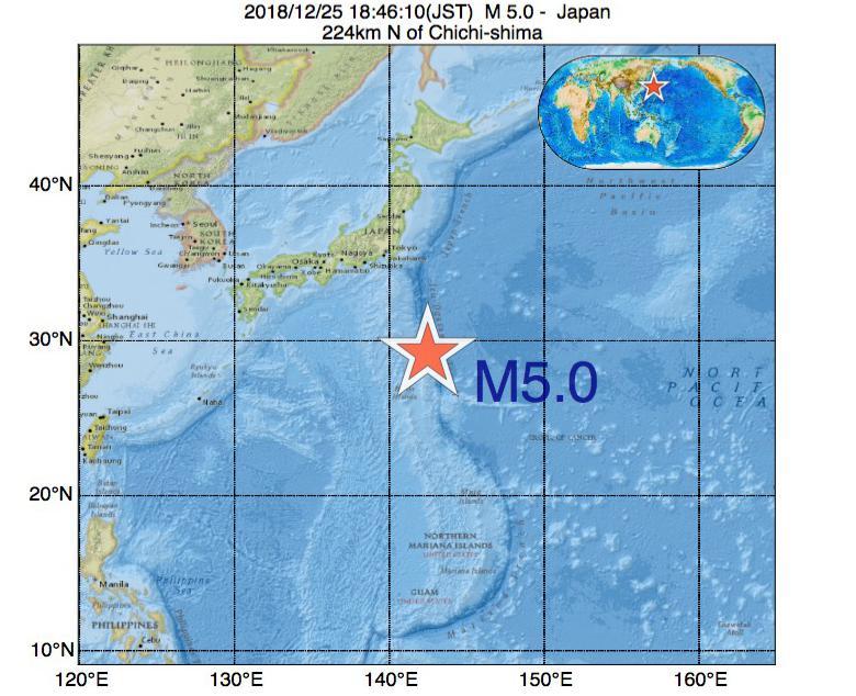 2018年12月25日 18時46分 - 日本でM5.0