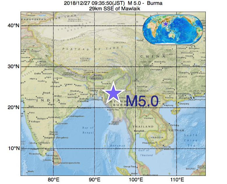 2018年12月27日 09時35分 - ミャンマーでM5.0