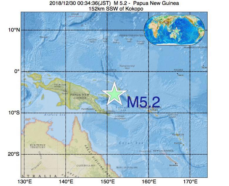 2018年12月30日 00時34分 - パプアニューギニアでM5.2