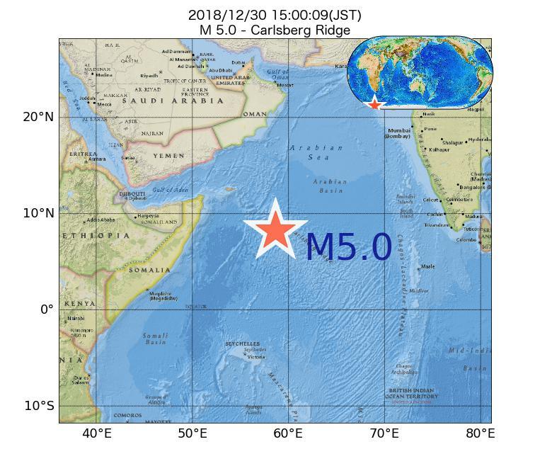 2018年12月30日 15時00分 - カールスバーグ海嶺でM5.0
