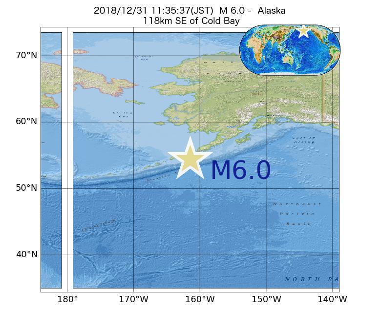 2018年12月31日 11時35分 - アラスカ州でM6.0