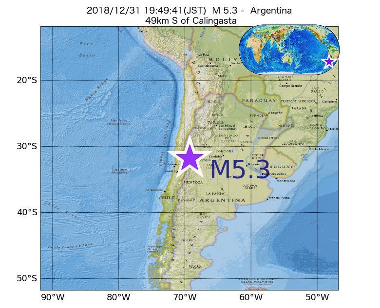 2018年12月31日 19時49分 - アルゼンチンでM5.3