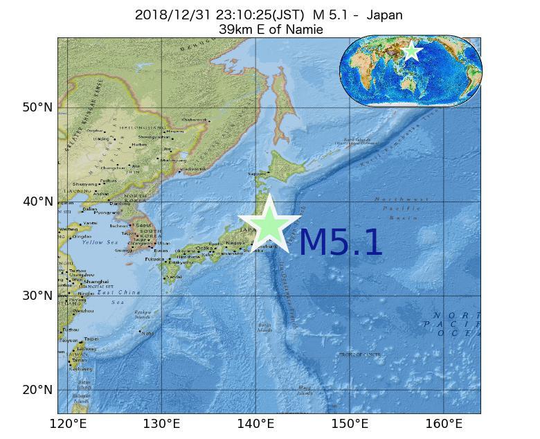 2018年12月31日 23時10分 - 日本でM5.1