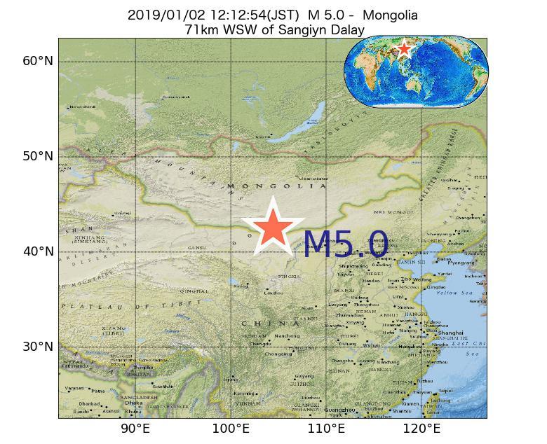 2019年01月02日 12時12分 - モンゴルでM5.0