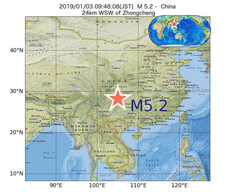 2019年01月03日 09時48分 - 中国でM5.2