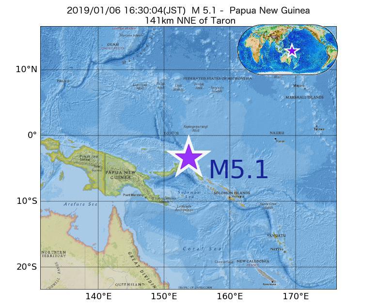 2019年01月06日 16時30分 - パプアニューギニアでM5.1