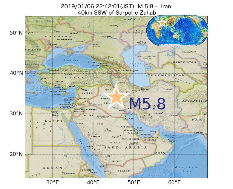 2019年01月06日 22時42分 - イランでM5.8