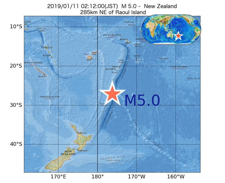 2019年01月11日 02時12分 - ニュージーランドでM5.0