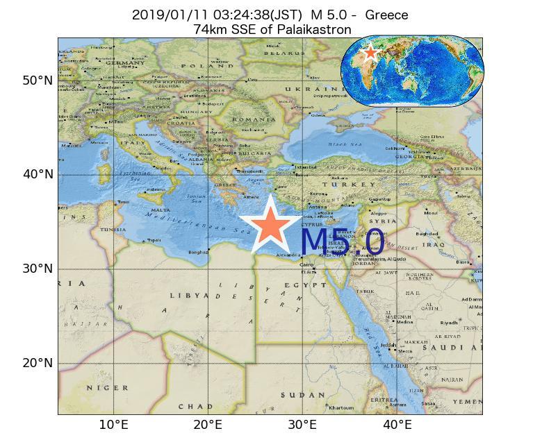 2019年01月11日 03時24分 - ギリシャでM5.0