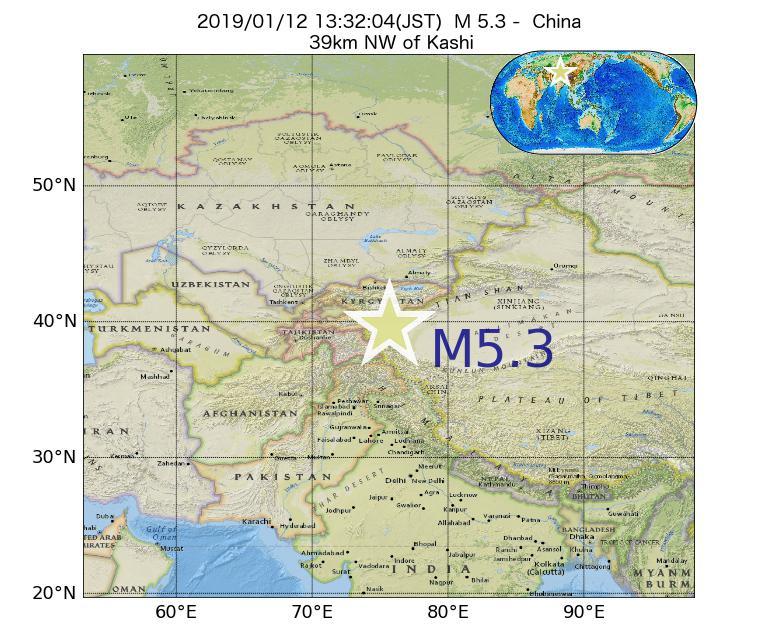 2019年01月12日 13時32分 - 中国でM5.3