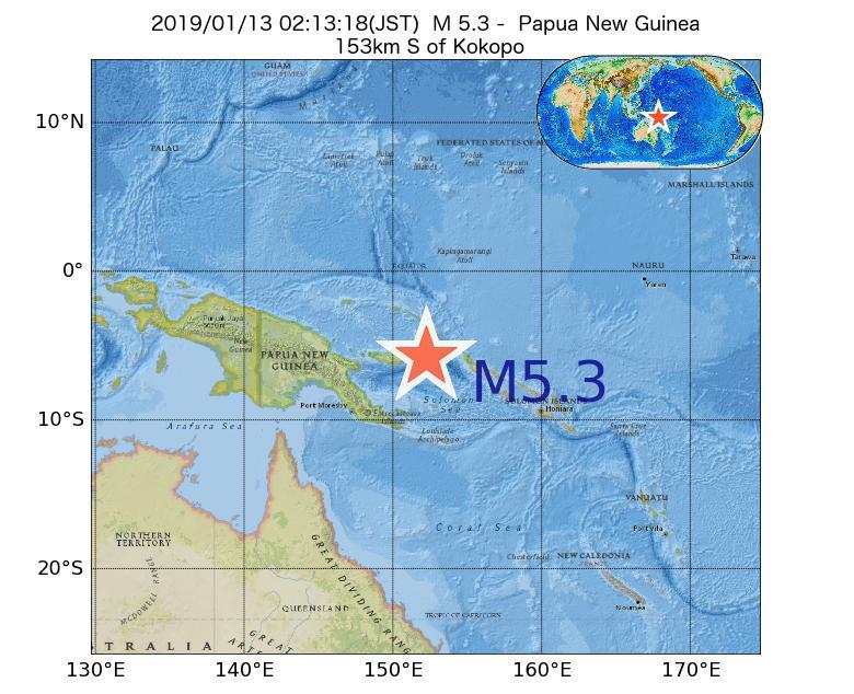 2019年01月13日 02時13分 - パプアニューギニアでM5.3