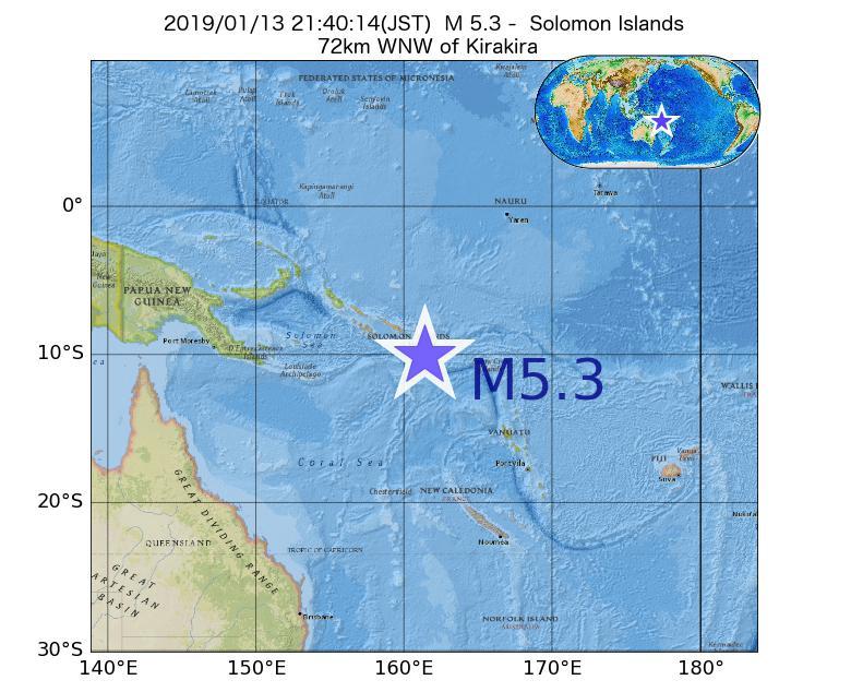 2019年01月13日 21時40分 - ソロモン諸島でM5.3