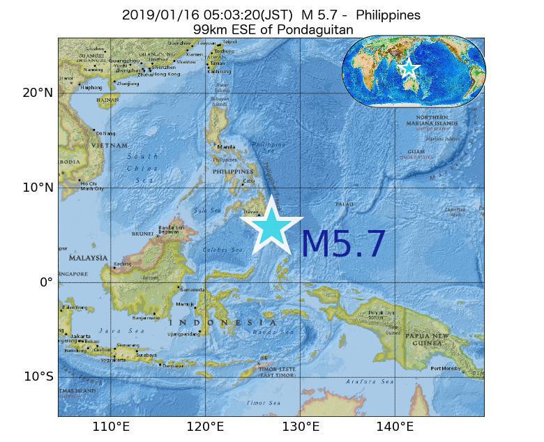 2019年01月16日 05時03分 - フィリピンでM5.7