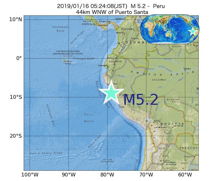 2019年01月16日 05時24分 - ペルーでM5.2