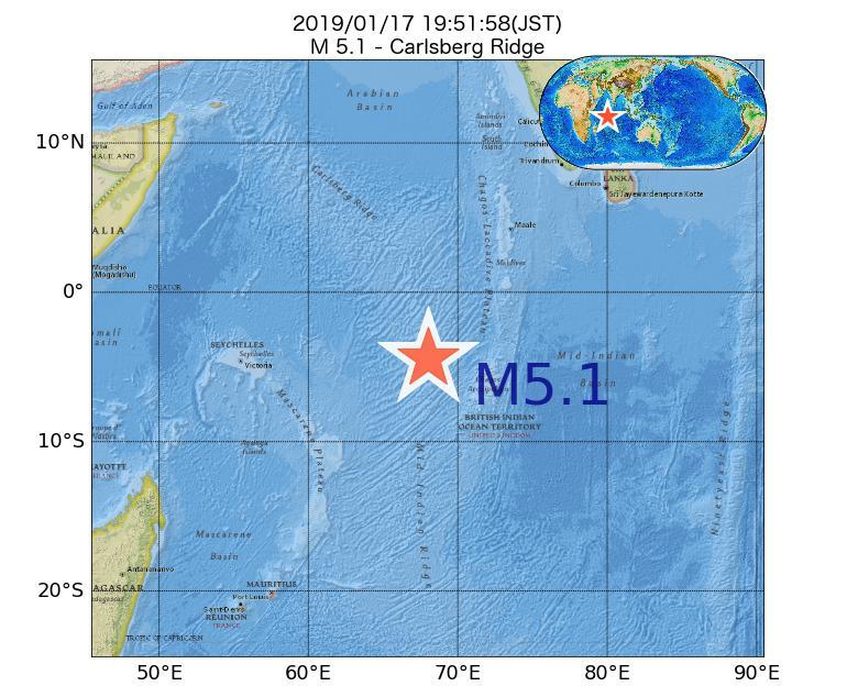 2019年01月17日 19時51分 - カールスバーグ海嶺でM5.1
